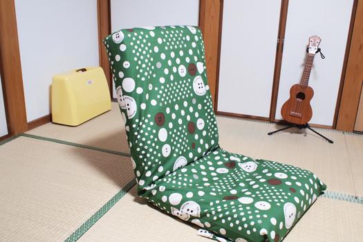 自分の部屋で使いたくてホームセンターで座椅子を買いました。